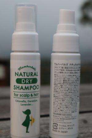 Dry Shampoo Outdoor Sports