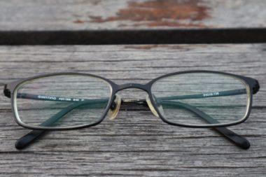 Clean Left Side Eyeglass