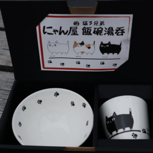 Cat Neko Sankyodai Rice Bowl Japanese Tea Cup Set For Cat Lover